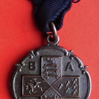 Медаль. РВАТ 1927