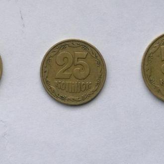 25 копеек 1992 бублики и 50 копеек 1992 герб толстый