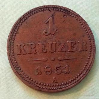 Австрия 1 крейцер 1851 год А. (австр-5).  Еще 100 лотов!