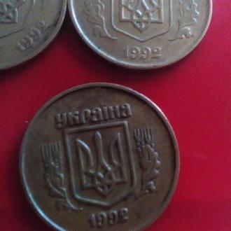 Монета номіналом 50 коп 1992 рік