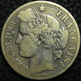 Франция 2 франка 1871 К год СЕРЕБРО!!!! РЕДКАЯ!!!!!!!!