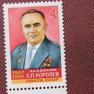 СССР. 1982г. **