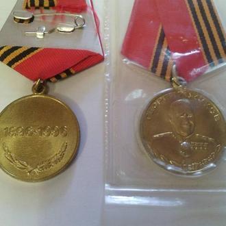 """Продам медаль """"Жуков"""""""