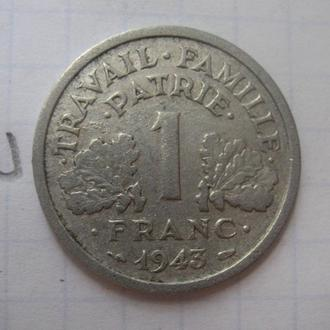 Франция. 1 франк 1943 года.