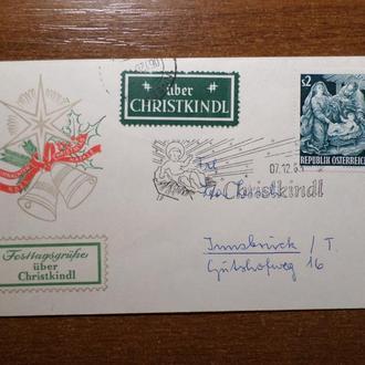 Австрия КПД рождество 1963