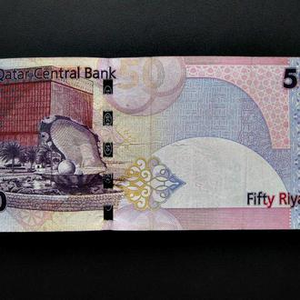 КАТАР Банкнота 50 катарских риала 2003 года