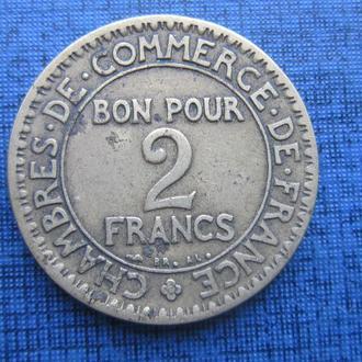 Монета 2 франка Франция 1923