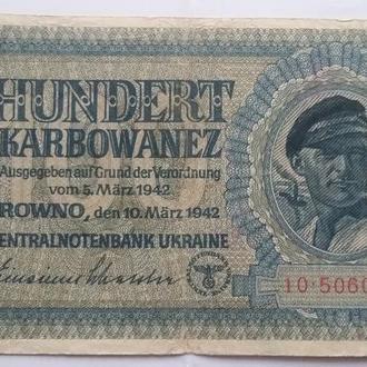 100 крб 1942 г