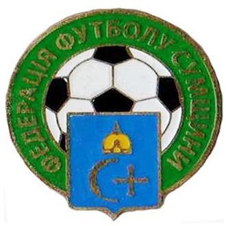 Федерация футбола Сумской области Украина