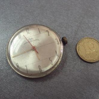 часы наручные циферблат механизм луч позолота №97