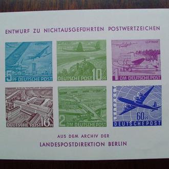 Германия.Французская зона.1949г. Самолёты над Берлином. Почтовый блок. MNH