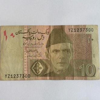 10 пакистанских рупий