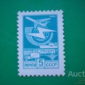 СССР 1982 Стандарт MNH