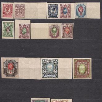 Россия**, 1917 г., 26-й стандартный выпуск