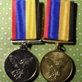 Медаль Учасник АТО Украина участник нагрудный знак два вида латунь !