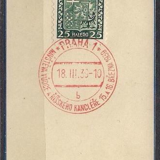 Рейх,1939 г., спец гашение