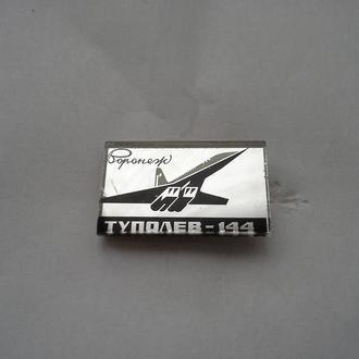 Знак авиации  ТУ-144 Воронеж