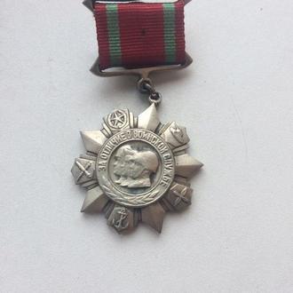 За службу в ВС СССР  2 степени