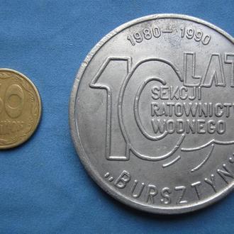 Польша медаль