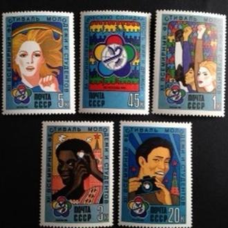 СССР г1985  Х11 Всемирный фестиваль молодежи и студентов Москва
