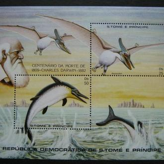 фауна дино динозавры с томе   т