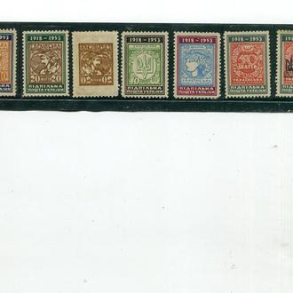 Підпільна Пошта України - УНР 1918-1953 рр.