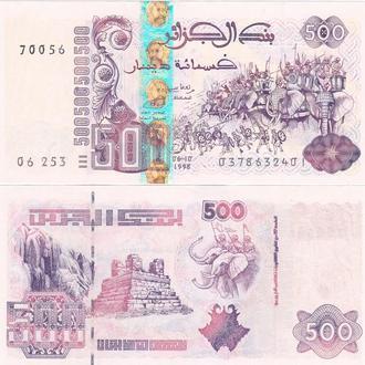 Algeria Алжир - 500 Dinars 1998 Pick 141 UNC JavirNV