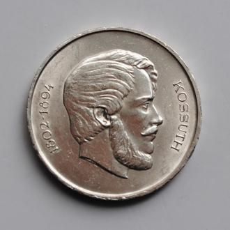 Венгрия 5 форинтов 1946 г., UNC, 'Правитель-президент Лайош Кошут (1848 - 1849)'