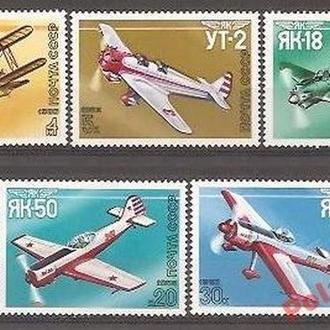 Серия марок  Спортивные Самолеты 1986 г