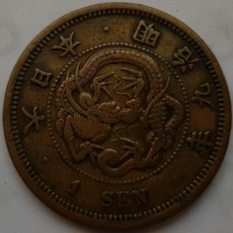 Япония 1 сен 1873–1877 год  КВАДРАТНАЯ ЧЕШУЯ!!!