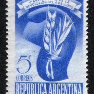 Аргентина (1948) Пятая годовщина революции 4 июня