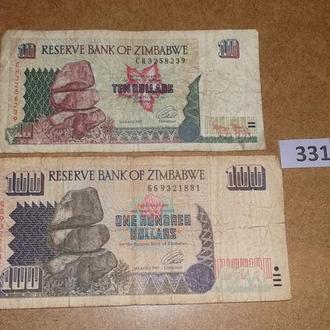 Зимбабве набір 331
