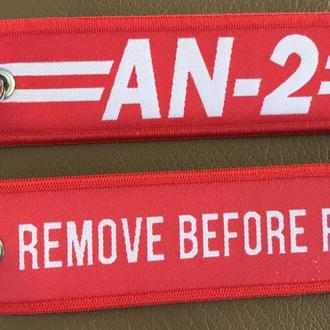 Брелок ремувка Remove Before Flight Удалить перед полетом Ан - 2 авиация ANTONOV Кукурузник
