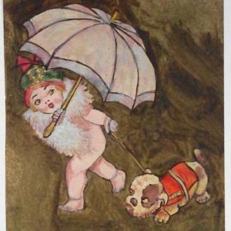 Прогулка девочки с собакой до 1917г.