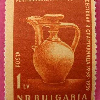 Марка Болгарии 1959 г. Республиканский фестиваль и спартакиада.