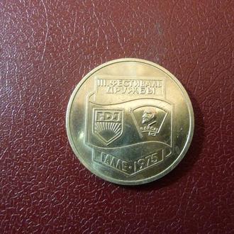 Медаль настольная Фестиваль дружба СССР ГДР комсомол 1975