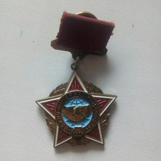 Медаль Воину- Интернационалисту