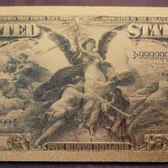 Золотая банкнота 5 долларов 1896 года США, копия