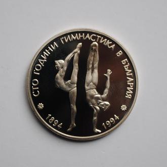 Болгария 50 левов 1994 г., PROOF, '100 лет занятиям гимнастике в Болгарии'