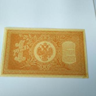1 рубль 1898 НА 12,  оригинал а-unc