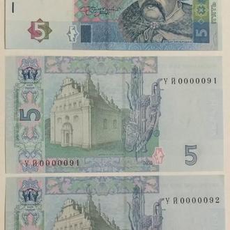 Украина, 5 гривен 2015 год (подпись Гонтарева) * UNC (АНЦ), ПРЕСС из пачки красивый номер УЙ 00000**
