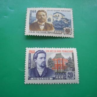 СССР. 1960 Чехов  MNH