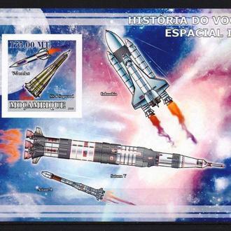 Мозамбик 2009 ** Космос Спутники Корабли Коламбия Сатурн и др БЛ бз MNH