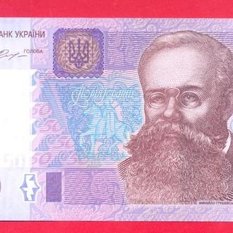 Боны Украина 50 грн 2014 г..