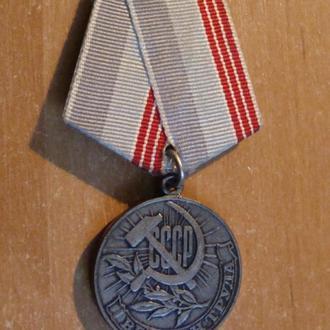медаль Ветеран труда   разновидность  (7)