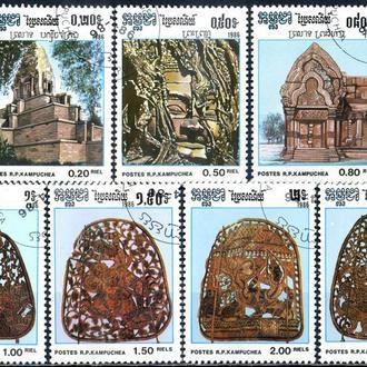Камбоджа. Кхмерская культура (серия) 1986 г.