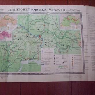 Карта Дніпропетровської обл.Навчальна.СРСР.