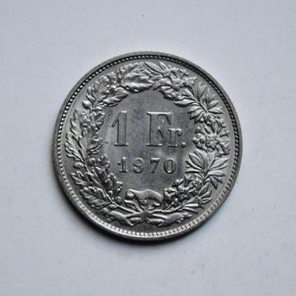 Швейцария 1 франк 1970 г., aUNC