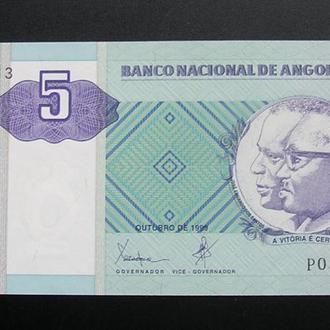 Ангола 5 кванза 1999 UNC