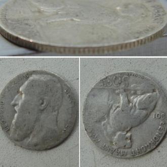 Бельгия 50 сантимов, 1901г. Надпись на голландском - DER BELGEN. Король Леопольд II (1865 - 1909)